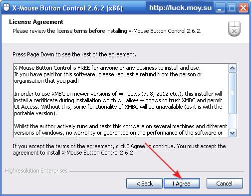 X-mouse button control (xmbc) - это полезное приложение, позволяющее пользователям назначать кнопки компьютерной мыши